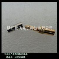 【销售】SSMB-K1.5,迷你SMB母座射频连接器