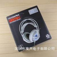 赛睿 盒装西伯利亚V2 霜冻之蓝 电竞头戴游戏耳机 支持官方驱动
