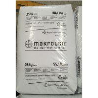 PC塑胶原料粒/德国拜耳/2405/透明聚碳酸酯/耐中油/耐弱酸