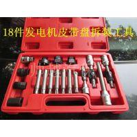 18件发电机皮带盘拆装汽保工具 大众 奥迪 沃尔沃 皮带轮拆卸器
