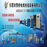 赞扬机械连续多年参展广州线缆设备展览会