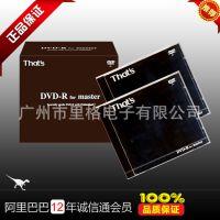 太阳诱电 Taiyo Yuden原装光盘DVD-R母盘专用 单片装厚盒光盘批发