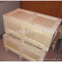 东莞 茶山消毒薰蒸运输木制木箱|东莞松木熏蒸包装运输木箱