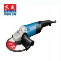 东成正品角磨机S1M-FF03-150角向磨光机调速打磨机抛磨机
