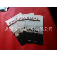 深圳画册印刷 产品目录设计  展会画册图片画册 电子产品宣传