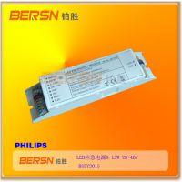 厂家直销应急照明两用恒流驱动电源 可供应8小时应急照明电源 自动切换