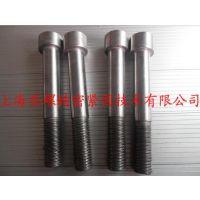 上海A2-70螺栓供应