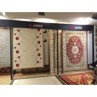 山花地毯厂家直销编织地毯彩印地毯方块地毯