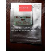 专利技术防霉片Dc.odorban箱包皮包防霉片厂家生产