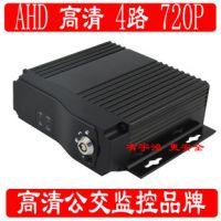 4路720P AHD车载高清车载录像机 SD卡/硬盘可选 车载监控