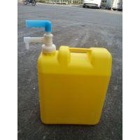 批发黄色白色洗洁精桶 20公斤带油泵洗洁精桶 化工桶 香精香料包装桶