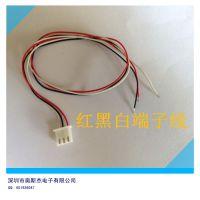厂家定制优惠 环保 XH2.54 端子线 线束 线束加工 电子线