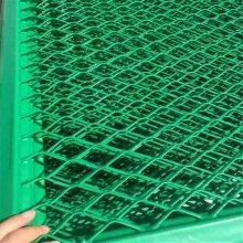 铁路钢板网护栏 优质钢板网厂家 绿带防护网厂家直销