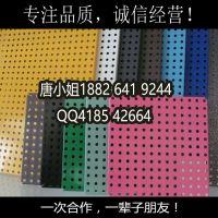 洞洞板折边手机配件饰品架货架挂钩多孔板彩色孔板展示架圆孔板