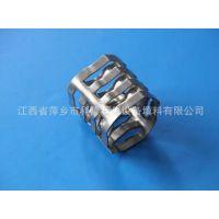 萍乡科隆专业生产304、316L金属不锈钢八四内弧环填料
