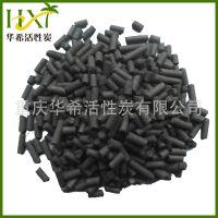 厂家直销 重庆脱硫柱状活性炭 工业柱状活性炭