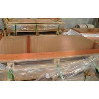深圳市0.25mm超薄紫铜板生产厂家,东莞T2高精紫铜板价格