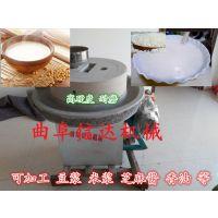 米浆专用石磨机 生产销售新款芝麻酱专用电动石磨机 信达制造