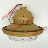 SBD1102-YQL40D-220v防爆灯40w