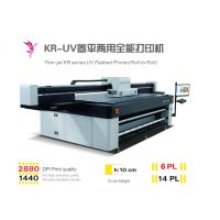 力宇UV卷平两用打印机