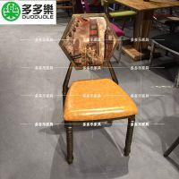 钢管软包餐椅 复古风酒店火锅店餐厅椅子 金属凳子