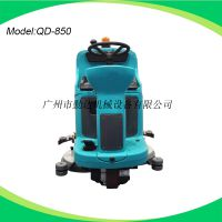 供应勤达QD-850驾驶式地面清洗机