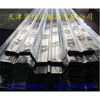天津工业建筑用镀锌楼承板高强度镀锌防腐专业厂家可定制华信达