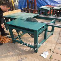 木工机械中型推台锯 斜面中型推台锯 平面中型推台锯