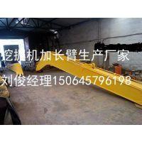 专业生产小松360-7挖掘机小臂,大臂