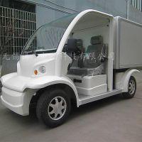 长沙2座小型电动送餐车,工地可加热餐车,幼儿园送餐电瓶车