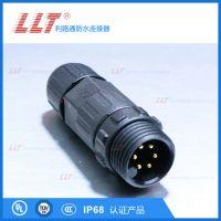 LLT-M16-6芯防水航空插头,耐高温cd公母连接头,防水对接头 公母,LED接线头