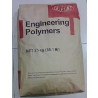 长期供应新料价格优惠PA6美国杜邦 FP-60高抗冲 高滑动 高刚性树脂原料