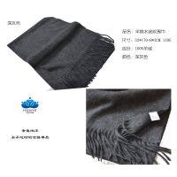 非虐待羊毛羊绒麻灰混灰效果羊绒羊毛围巾