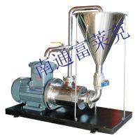 供应优质精细分散乳化机南通富莱克国家专利重点推广产品