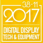 2017上海国际数字展示技术及设备展览会
