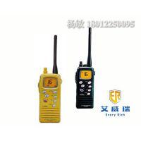 小巧灵活防水性强飞通FT-2800 VHF 双向无线电话
