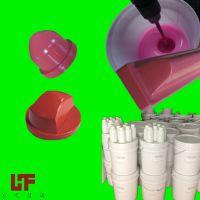 专业供应食品级认证移印硅胶,加成型移印矽胶