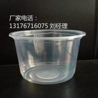 高温杀菌火锅底料打包碗/500ml封口塑料碗