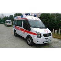 北京急救车厂家直销江铃全顺V348救护车 救护车厂家直销