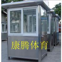 康腾厂家供应塑钢平顶保安亭 彩钢板保安亭价格优质不锈钢保安亭热销