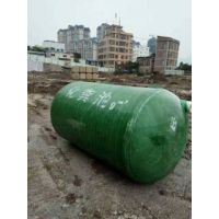 玻璃钢化粪池厂家、玻璃钢化粪池厂价直销、玻璃钢化粪池建设