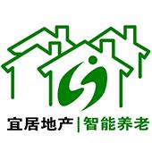2017中国国际养老宜居地产及智能化养老技术和设备展览会
