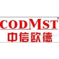 青岛中信欧德机械科技股份有限公司