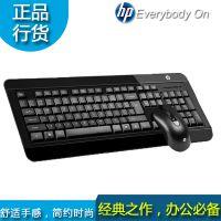 惠普HP藏羚羊三代有线键盘鼠标套装
