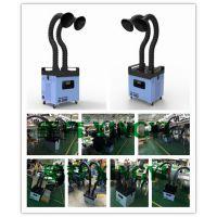 多功能智能焊锡废气净化器