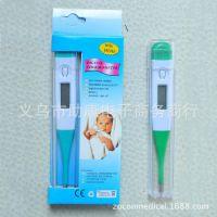 长期供应 创意婴儿温度计 电子体温计 体温计价格优惠