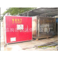 药材烘干机 中药材烘干房 种子烘干设备  药材烘干机价格