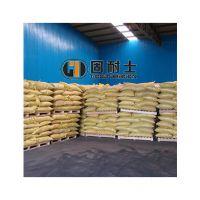 供应萘系高效减水剂(粉剂)厂家直销