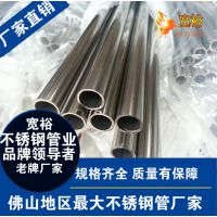 高硬度工业管 302不锈钢管 硬度高 防腐锈性能好—厂家批发材料