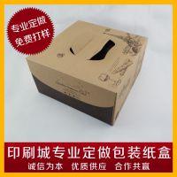 厂家定做蛋糕纸盒 彩盒包装 瓦楞牛皮纸盒 埃菲铁塔蛋糕盒子